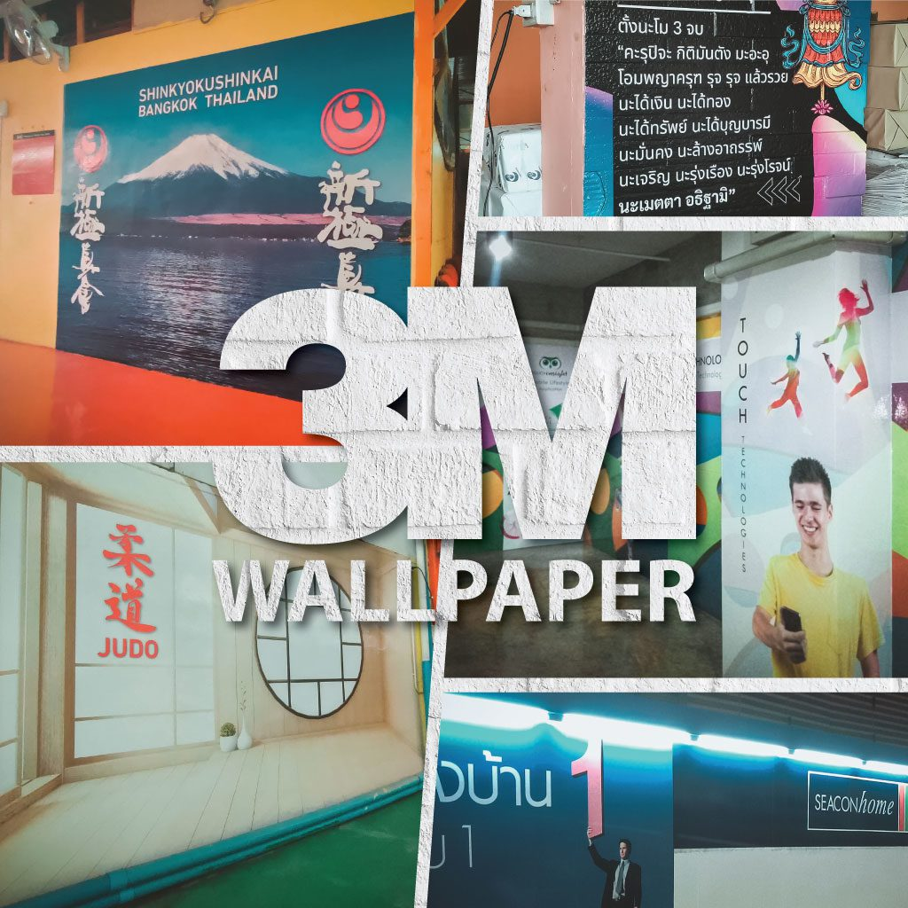3M Wall Paper Icon